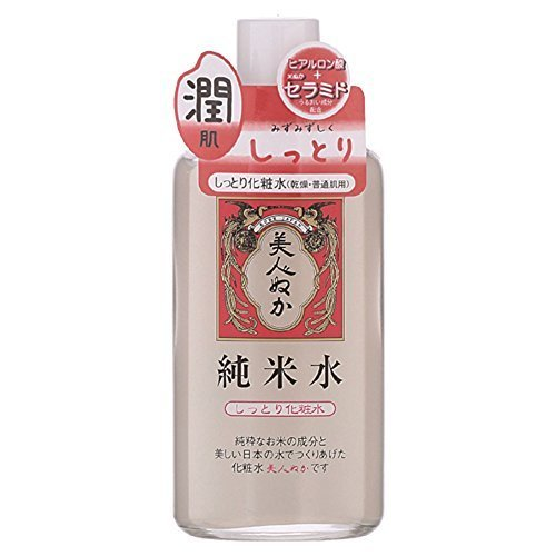 Beauty bran pure rice water moist lotion 130mL