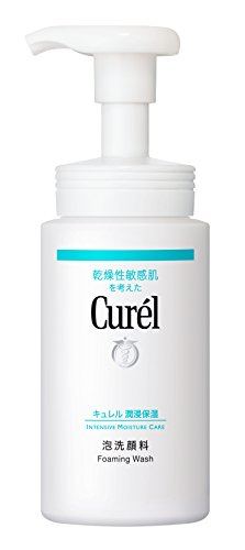 Curel Foam Facial Wash 150ml For Sensitive Dry Skin by scthkidto