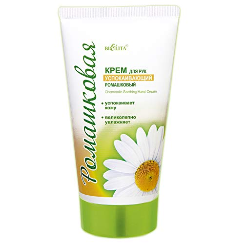Bielita Vitex Chamomile Line Soothing Healing Hand Cream 150 ml with Chamomile Sesame oil and Allantoin