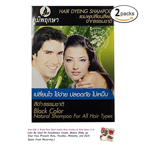 2 Packs of Black Hair Dye Herbal Shampoo Natural Active Ingredient for All Hair Types Net Vol 085 Oz 24 ml X982