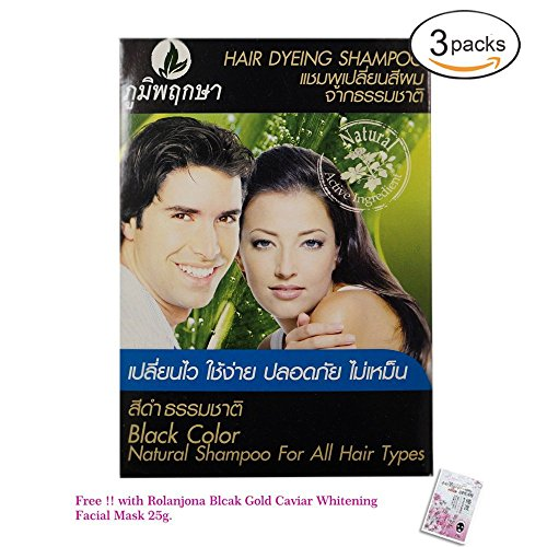 3 Packs of Black Hair Dye Herbal Shampoo Natural Active Ingredient for All Hair Types Net Vol 085 Oz 24 ml X875