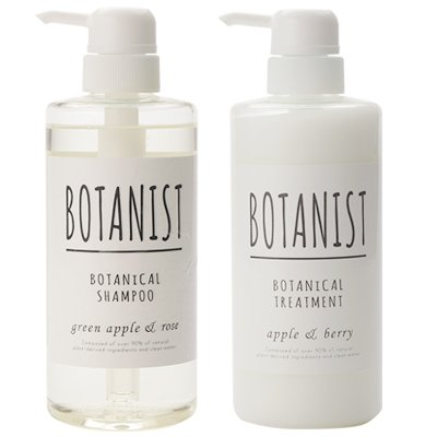 Set rustling type BOTANIST Botanical Shampoo 490ml Treatment 490g